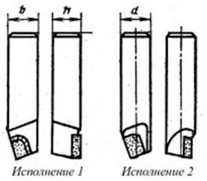 Резец Расточной державочный 25х25х100мм ВК8 тип 4 исп.1