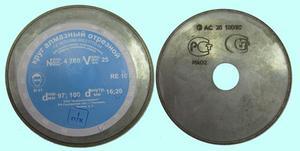 Диск отрезной алмазный  АОК 125х32х1,0 АС6 125/100 2,33 карат (по стеклу)