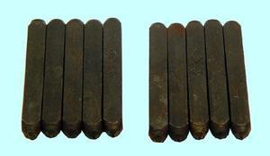 Клейма Цифровые № 2 сталь (10шт) (7858-0141)