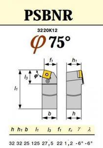Резец Проходной 32х20х125 (РSBNR-32 20-К12) 6Д-1613 для квадратных пластин (SNMG, SNMM 120408, 120412)