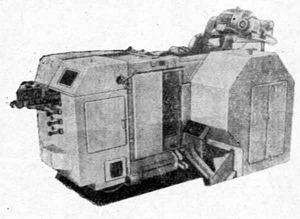 А104А - Автоматы холодновысадочные стержневые