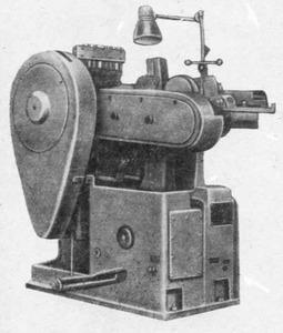 А1214 - Автоматы холодновысадочные двухударные