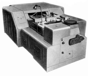 А1821 - Автоматы холодновысадочные гаечные