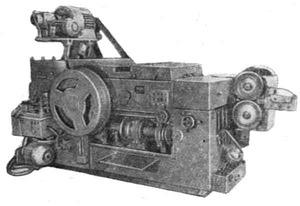 А1920 - Автоматы холодновысадочные стержневые