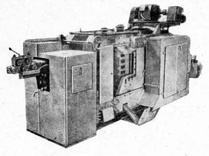 А1921 - Автоматы холодновысадочные стержневые