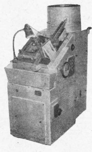 А2516 - Автоматы резьбонакатные