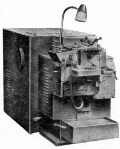 А3715 - Автоматы холодной штамповки шариков
