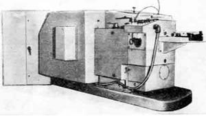 А3720 - Автоматы холодной штамповки шариков