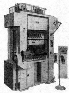 А6035 - Автоматы листоштамповочные многопозиционные
