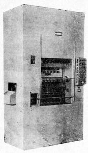 А6122А - Автоматы листоштамповочные многопозиционные