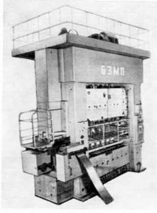 А6126В - Автоматы листоштамповочные многопозиционные