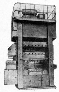 А6130 - Автоматы листоштамповочные многопозиционные