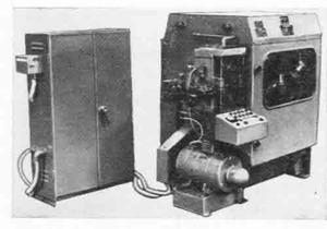 А8117А - Автоматы цепевязальные