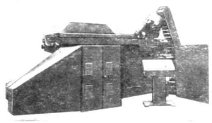 А9038Б - Автоматы для холодного выдавливания
