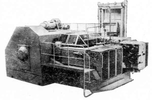 АБ1824 - Автоматы холодновысадочные гаечные