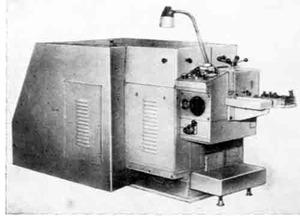 АА3718 - Автоматы холодной штамповки шариков