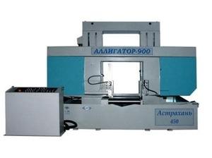 Аллигатор-900 - Автоматический ленточнопильный станок, диаметр круглой заготовки 900 мм.