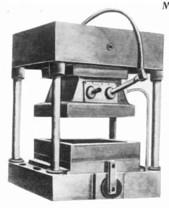 Т1228 - Установки электрогидроимпульсные