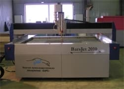 BarsJet 2010 - Установки гидроабазивной резки