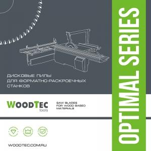 Подрезная пила WoodTec для форматно-раскроечных станков Ø 120 х 20 х 2,8-3,6 Z = 12 + 12