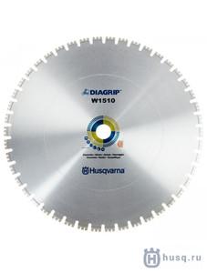 Диск алмазный Husqvarna W1510 1500-60