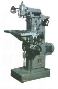 ФС-250-02 - Станки вертикально-фрезерные консольные