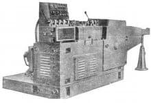 И6218А - Автоматы правильно-отрезные