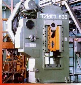 Пресс кривошипно-коленный чеканочный КА8346