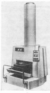 Т1324 - Установки электрогидроимпульсные