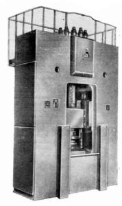 М7352Б - Молоты высокоскоростные бесшаботные