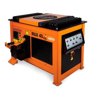 Станок для резки и гибки арматуры GocMakSan MAX40
