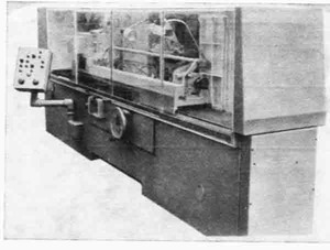 МВ161 - Резьбошлифовальный станок