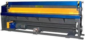 Ножницы гильотинные механические НГ 2,5х2500