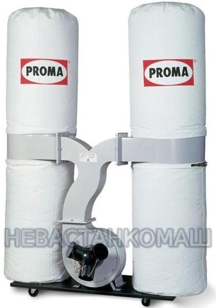 Вытяжная установка, стружкоотсос Proma OP-2200, рис.1