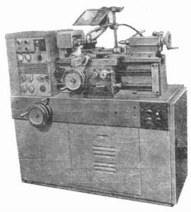 ОТП-3 -  Станки специальные и специализированные токарные