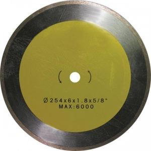 Круг алм ф254x16мм К 467