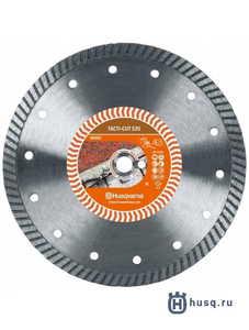 Диск алмазный Husqvarna Tacti-Cut S35 350-20/25,4