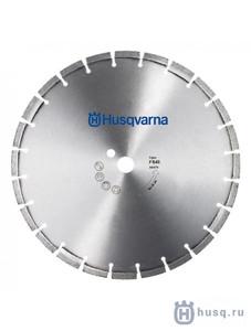 Диск алмазный Husqvarna F640 1200-25,4