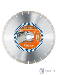 Диск алмазный Husqvarna Tacti-Cut S50+ 350-25,4/20