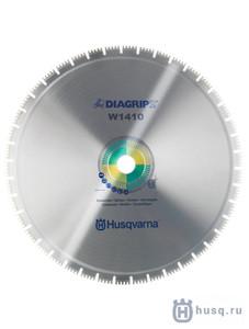 Диск алмазный Husqvarna W1410 1600-60