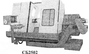 СБ2502 - Полуавтоматы токарно-револьверные