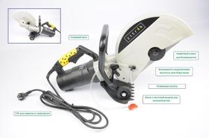 Резчик электрический Zitrek Z4000 WET
