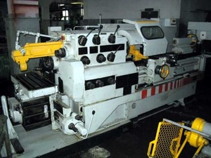 СМ1720 - Станки токарные комбинированные
