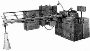 ЛМ1293 - Станки металлорежущие разные