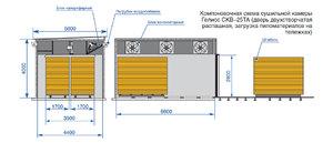 Конструкция сушильных камер