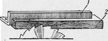 Применение закладки при продольном раскрое (ширина заготовки уменьшена на ширину закладки)