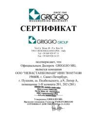 Griggio Group